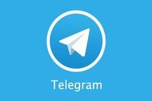 نمیتوان زمان دقیقی برای رفع فیلتر تلگرام اعلام کرد /تلگرام خارج از اختیارات کارگروه تعیین مصادیق مجرمانه