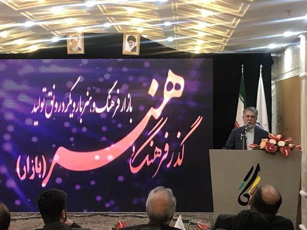 نخستین گذر فرهنگ و هنر خراسان در مشهد افتتاح شد