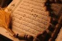 ترتیل جزء بیستم و چهارم قرآن با قرائت استاد شاطری