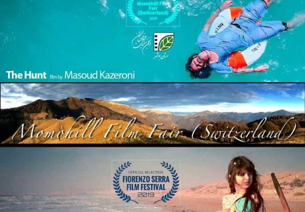 ۲ اثر هنرمندان بوشهری به جشنوارههای ایتالیا و سوئیس راه یافتند