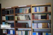 سه کتابخانه سال گذشته در شهرستان ری به بهرهبرداری رسید