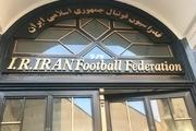 اطلاعیه فدراسیون فوتبال در واکنش به محرومیت آلکثیر