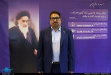 امام خمینی، نماد رهبری مردم مدارانه و روشن بین