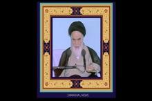 امام خمینی (س): باید تکلیف ادا کنیم