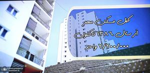 آغاز بهرهبرداری و شروع عملیات اجرایی طرحهای ملی وزارت راه و شهرسازی با دستور رئیس جمهور