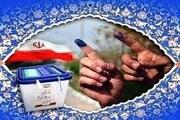 ستاد سه نامزد انتخاباتی متخلف در اسلامشهر تعطیل شد