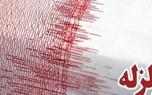 زمین لرزه ترکیه در 5 شهرستان آذربایجان غربی احساس شد