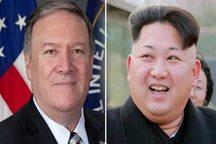 ادامه غافلگیری ها در شبه جزیره کره/ دیدار مخفیانه رئیس سیا با رهبر کره شمالی