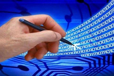 استفاده از امضای دیجیتال در دستگاههای دولتی