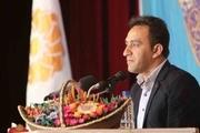 مسابقه کتابخوانی «مرا بخوان» مهمان روزهای خانه نشینی فارس