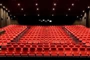 تعطیلی سینماهای مالزی با شروع موج سوم کرونا