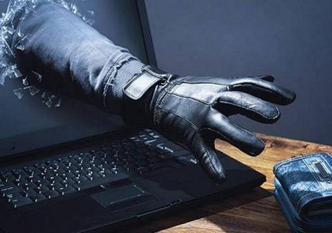 برداشت اینترنتی غیرمجاز بیشترین جرم فضای مجازی است