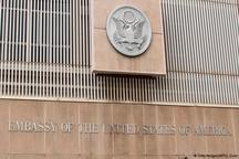 زمان افتتاح سفارت آمریکا در قدس اعلام شد/ حماس و ساف این تصمیم را محکوم کردند