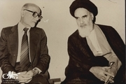 حکم امام به مهندس بازرگان برای تدوین و تصویب قانون اساسی