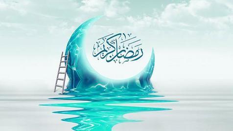 در ماه مبارک رمضان از خدا چه بخواهیم؟