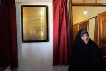 موزه عمارت وکیل در اراک آغاز به کار کرد