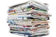 تیترهای اول روزنامههای هرمزگان در ۲۷بهمنماه