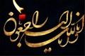 دلنوشتهی قاسم محبعلی در سوگ فوت همسرش بر اثر کرونا