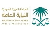 عربستان پرونده خاشقجی را بدون پیدا شدن جسدش مختومه اعلام کرد