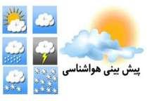 بارش باران آلودگی هوای مشهد را کاهش می دهد