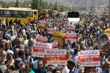 راهپیمایی مردم در حمایت از تصمیم مسئولان نظام