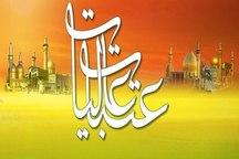 509 ستون صحن مطهر حضرت زهرا(س) از شهرستان محلات به نجف ارسال شد