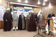 امام جمعه زاهدان: حوزههای علمیه باید از نظر کیفی پیشرفت کنند