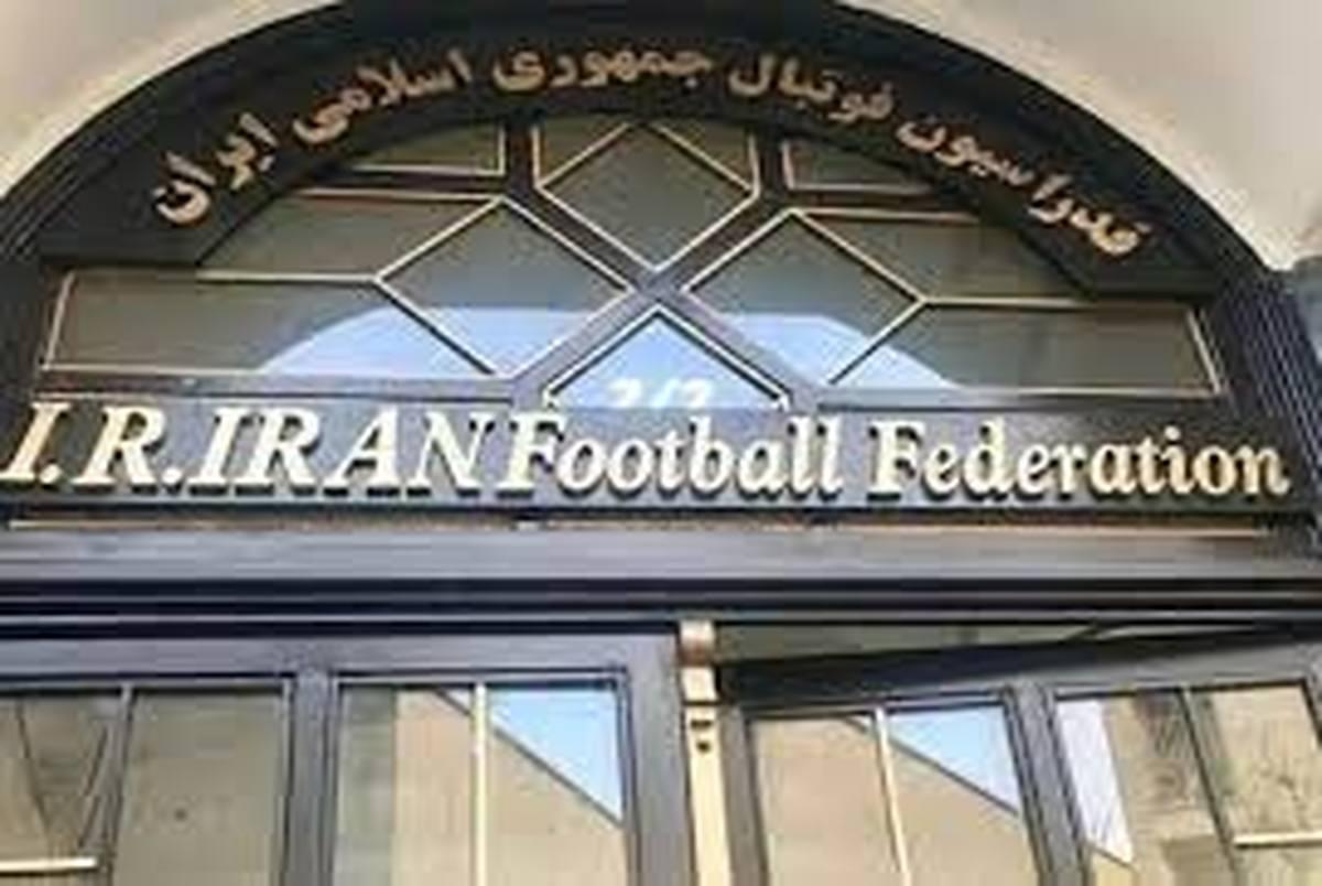 پاداش دو میلیون دلاری به فدراسیون فوتبال ایران