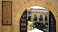 20 موزه در آذربایجان شرقی راه اندازی می شود