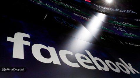 فیسبوک در ماه جاری ارز دیجیتال خود را رسما معرفی میکند!