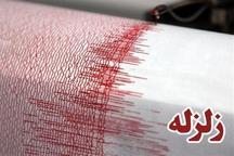 زلزله  ۴.۸ ریشتری در کهگیلویه و بویراحمد
