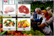قیمت انواع میوه و سبزی در میادین تره بار+جدول