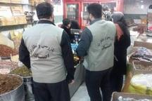 طرح نظارت بر اصناف ویژه ماه مبارک رمضان در قزوین آغاز شد