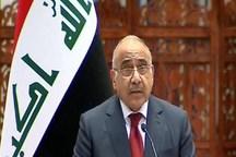 سه روز عزای عمومی در عراق