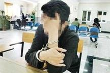 جنایت شیشه ای  مرد جوانی که همسرش را با چاقو کشت