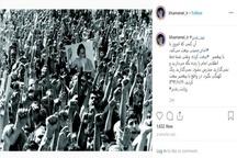 پست اینستاگرام رهبر معظم انقلاب به مناسبت عید غدیر