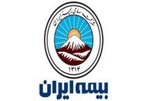 دریافت تندیس بلورین تعالی سازمانی توسط بیمه ایران