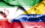 تکذیب توقیف چهار کشتی حامل سوخت ایران