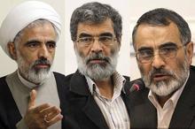 پیام تسلیت اخوان انصاری و کارکنان موسسه تنظیم و نشر آثار امام به دکتر بشارتی
