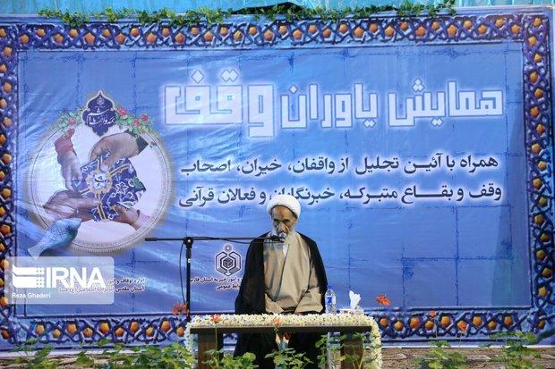نماینده مجلس خبرگان: موقوفات غصب شده باید احیا و بازگردانده شود