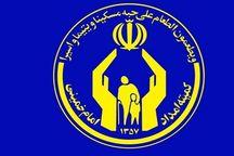 ۷۱ میلیارد تومان قرضالحسنه به مددجویان کمیته امداد تهران ارائه شد