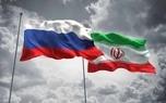 حساب توییتری سفارت ایران در روسیه مسدود شد