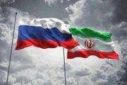 روسیه گزارش ضد ایرانی سازمان ملل را رد کرد