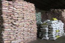 24 تن برنج قاچاق در چرداول توقیف شد