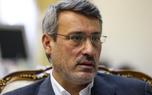 انتقاد سفیر ایران از پاسخ نامناسب دولت انگلیس به دادخواست مردم انگلیس برای لغو تحریم های ضدایرانی