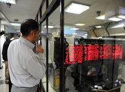 هجوم سهامداران مبتدی، بورس را به خطر انداخت!
