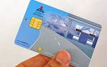 ثبت نام 300 هزار نفر برای دریافت کارت سوخت از اول بهمن