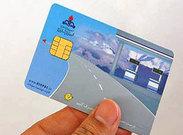 صدور بیش از ۴۶ میلیون کارت هوشمند ملی