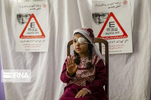 چشمان بیش از ۱۹ هزار کودک شوشی معاینه میشوند