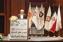 امنیت سرمایهگذاری در ایران تضمین شد